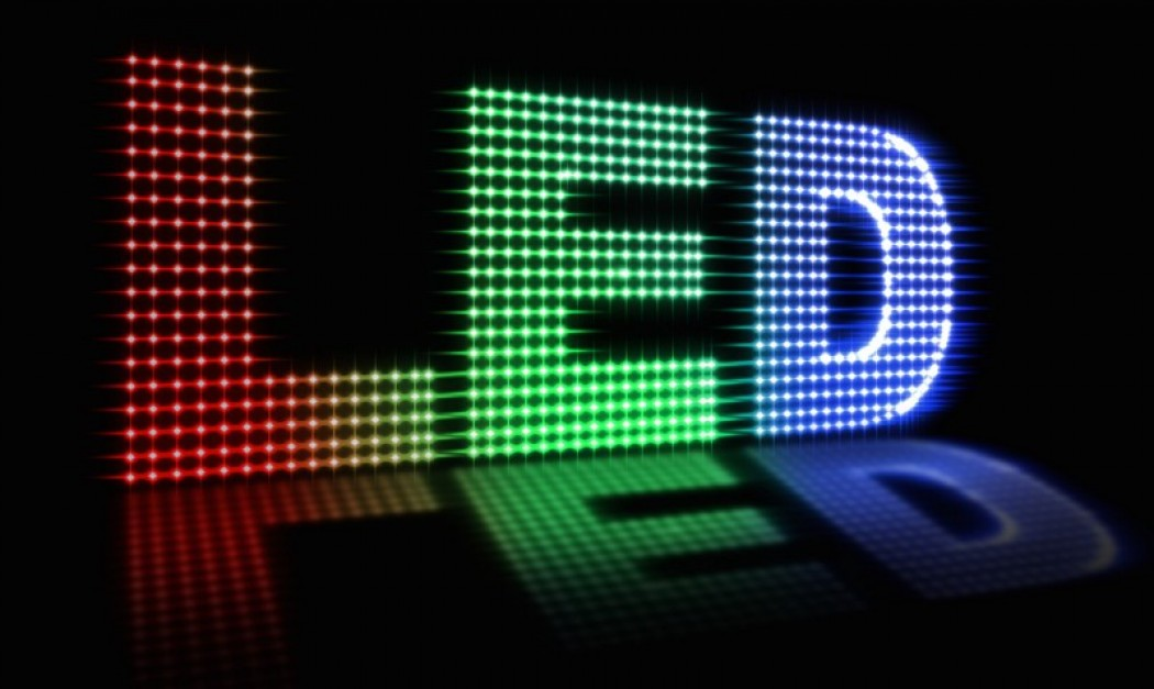The lighting characteristics of the LED lighting fixtures
